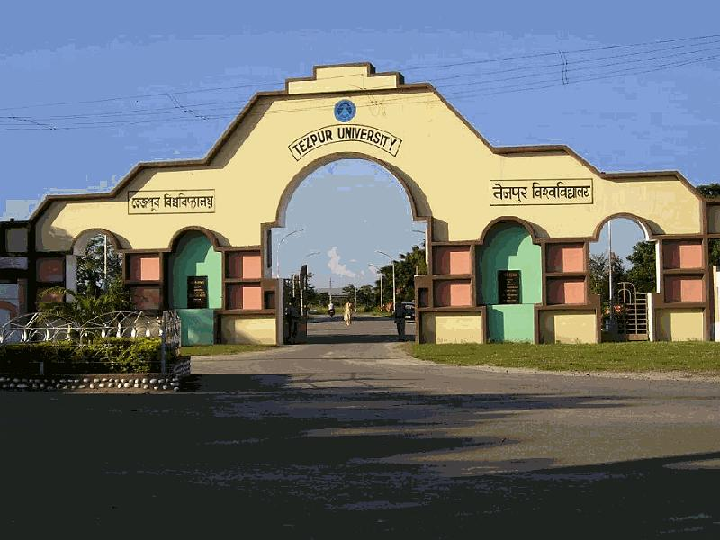 your tour to tezpur university old structure of entrance