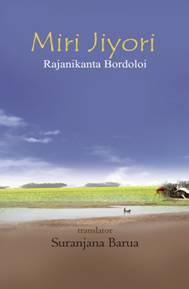 Translation of Miri Jiyori into English by Dr  Suranjana