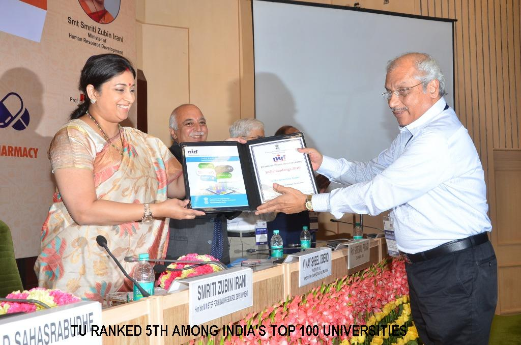 Tezpur University Ranked 5th Among India.s Top 100 Universities